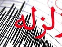 زلزله به بزرگی ۴.۱ریشتر در مرز استانهای کرمان و هرمزگان