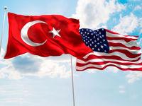 تدابیر دولت ترکیه برای مقابله با تحریمهای آمریکا اعلام شد