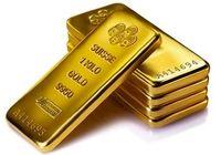 فدرال رزرو تاثیرگذارترین عامل بر قیمت طلا
