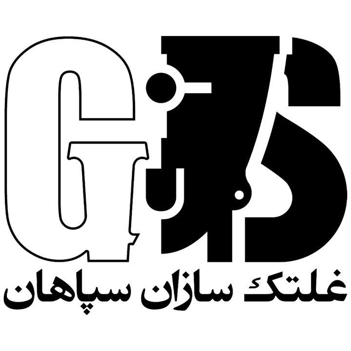 شرکت غلتک سازان سپاهان