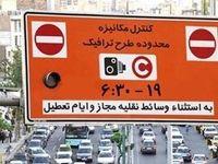 ساعت طرح ترافیک تغییر نمیکند!