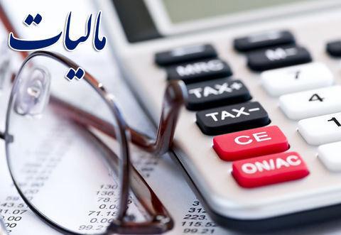درخواست تولیدکنندگان برای تمدید زمان ارسال اظهارنامه مالیاتی