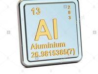 کاهش 0.9درصدی تولید جهانی آلومینیوم/ افزایش 1.9درصدی تولید آلومینا
