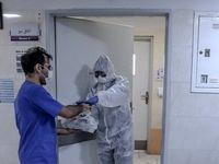 لیست بیمارستانهای پذیرش کننده بیماران کروناویروس