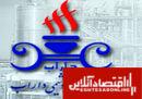پتروشیمی داراب