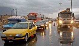 بارش شدید باران در مناطق شمالی کشور