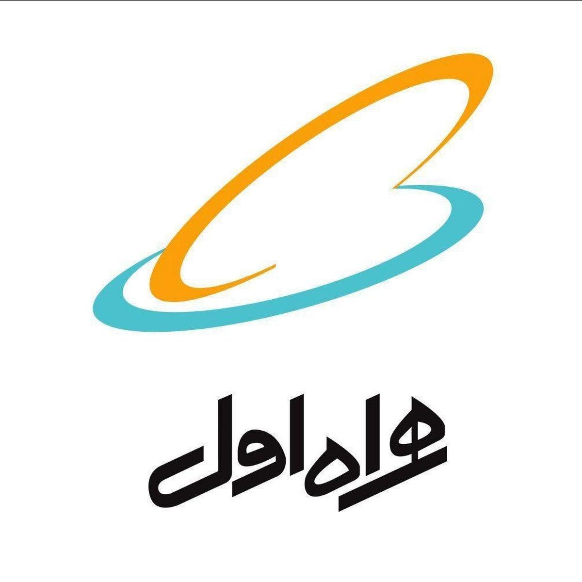 تقدیر از همراه اول توسط وزیر ارتباطات و استاندار زنجان