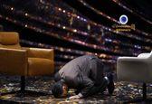 سجده شکر رییس کمیته امداد در برنامه زنده ماه عسل +فیلم
