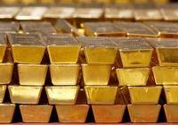 طلا پس از بیانیه فدرال رزرو به بالاترین سطح رسید