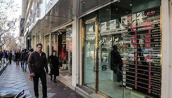 فعالیت ۶۸۶ صرافی مجاز در شهریور۹۸/ فعالیت ۶صرافی متوقف شده است