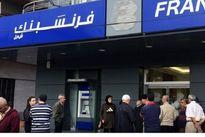 بانکهای لبنان امروز برای اولین بار در ۲هفته اخیر باز شد