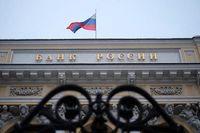 ابطال ۳۵۰مجوز بانک در روسیه