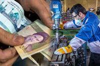 ۲ پیشنهاد یک نماینده برای افزایش حقوق کارگران