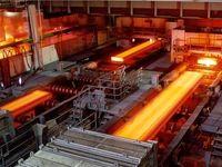 نگاهی جامع به ماجرای رانت ۲۴هزار میلیاردی فولاد +فیلم