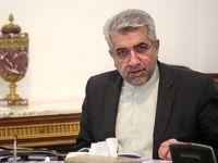 سرپرست مرکز توسعه صادرات و پشتیبانی صنایع آب وزارت نیرو منصوب شد