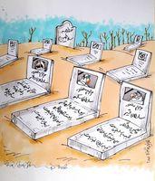 قطعه سلاطین در قبرستان رونمایی شد! (کاریکاتور)
