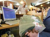 افزایش 59درصدی تسهیلات پرداختی به بخش اقتصاد/ کدام گروه بیشترین تسهیلات را گرفت؟