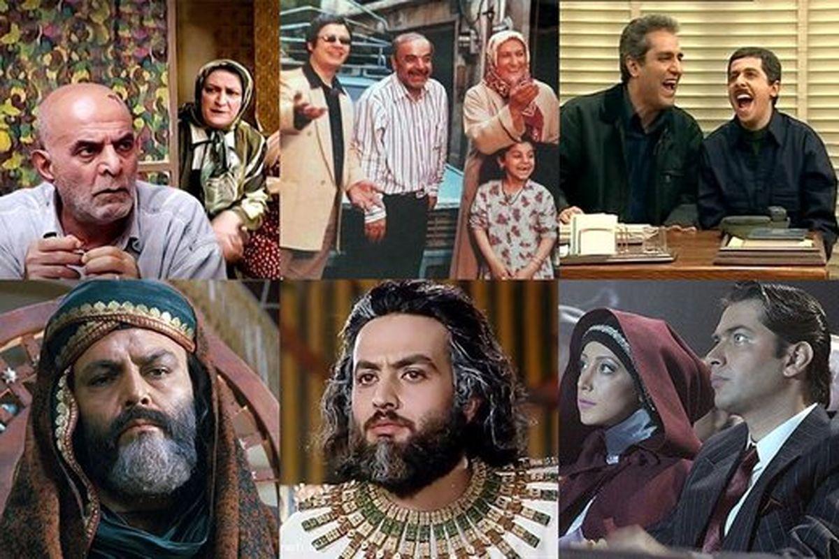 پرتکرارترین سریالهای تلویزیون +عکس
