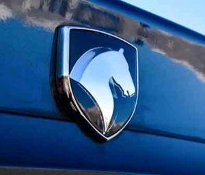 اعلام فروش فوری اعتباری جدید محصولات ایران خودرو ویژه مرداد