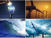 پتانسیل خفته انرژیهای تجدیدپذیر ایران