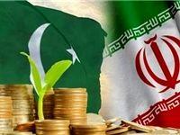 امضا تفاهمنامه همکاریاقتصادی میان ایران و پاکستان