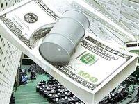 جزییات ۱۰برنامه ۱۰هزار میلیاردی برای صفر کردن درآمد نفت در بودجه