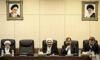 جلسه مجمع تشخیص مصلحت نظام +عکس
