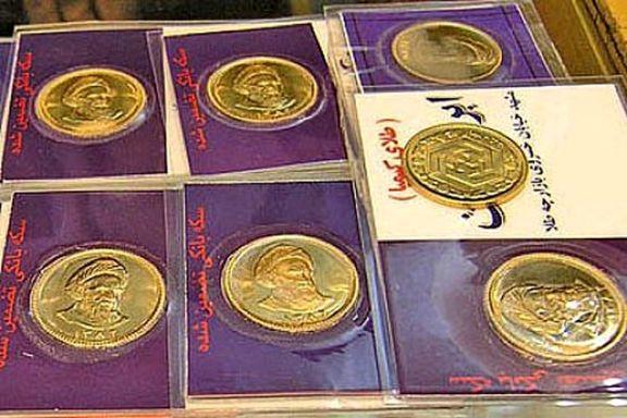 ۱۱ درصد؛ کاهش قیمت سکه