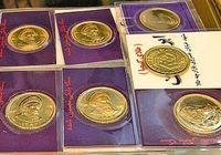 بازار سکه به تکاپو افتاد