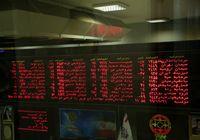 رفت و برگشت شاخص در اولین ساعات شروع بازار/ اقبال سهامداران به کوچکترهای بازار