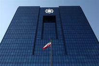 رییس کل بانک مرکزی آینده باید چه کسی باشد؟