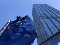 هشدار بانک مرکزی اروپا درباره کاهش رشد اقتصاد جهانی با جنگ تجاری