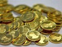 زیان 300 تومانی ضرب هر سکه 500تومانی!