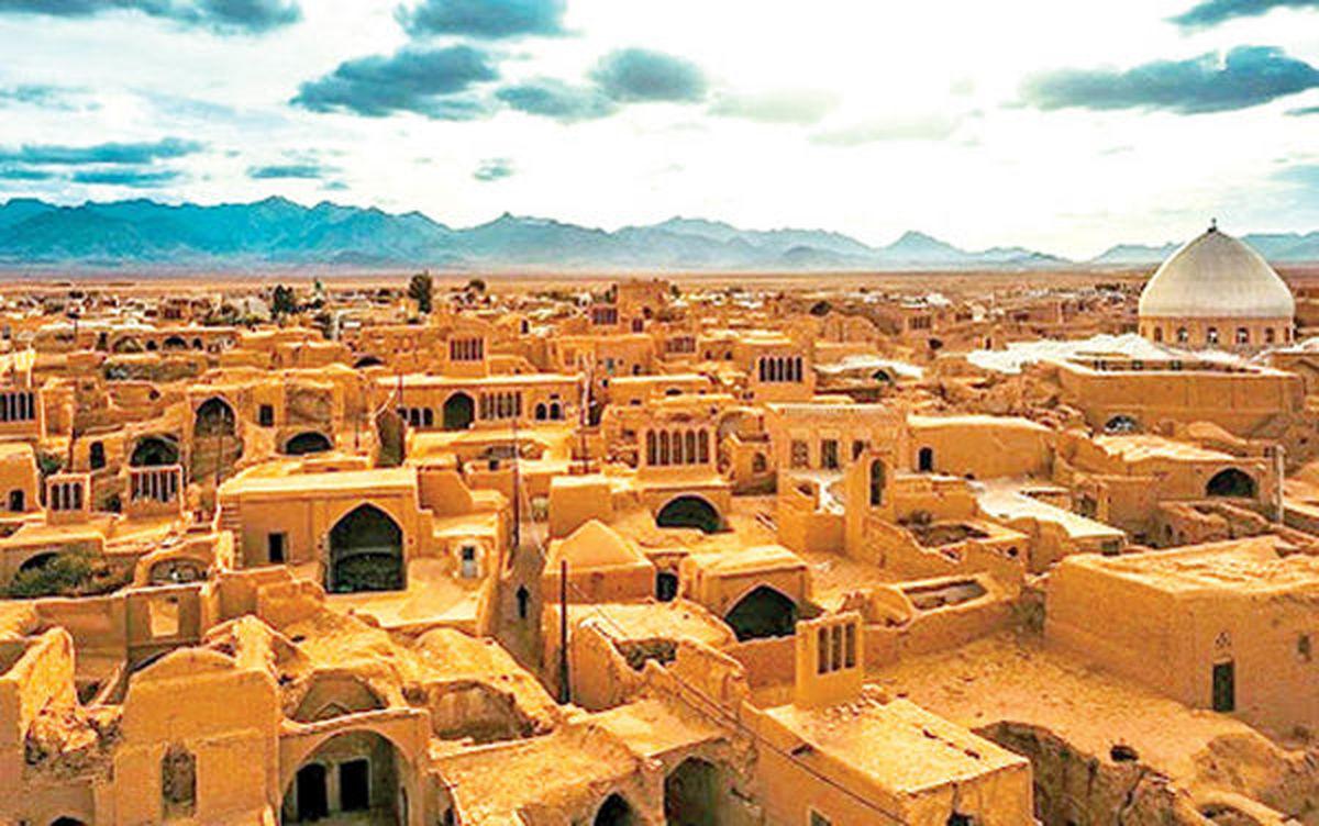 بافت تاریخی یزد ثبت جهانی میشود؟