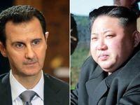 بشار اسد به دیدار کیم جونگ اون میرود