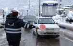 آماده باش کامل پلیس در گیلان