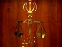 حکم پورشه سوار اصفهانی صادر شد