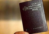 ادغام طرح تابعیت فرزندان زنان ایرانی و مردان خارجی با لایحه دولت