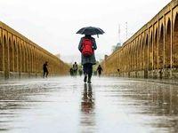 جغرافیای بارش تا پایان هفته