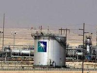 آرامکو سومین شرکت نفتی پُردرآمد دنیا/ کسب 111میلیارد دلار سود خالص در یکسال