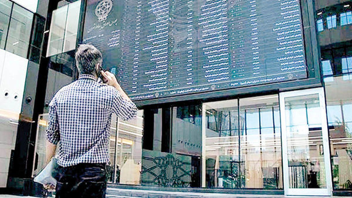 سرگیجه معاملهگران در بورس تهران