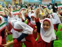 مدارس کشور شنبه تعطیل