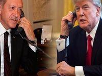 ترامپ و اردوغان درباره سوریه گفتوگو کردند