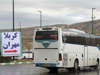 شرایط حمل زائران اربعین حسینی (ع) به عراق اعلام شد