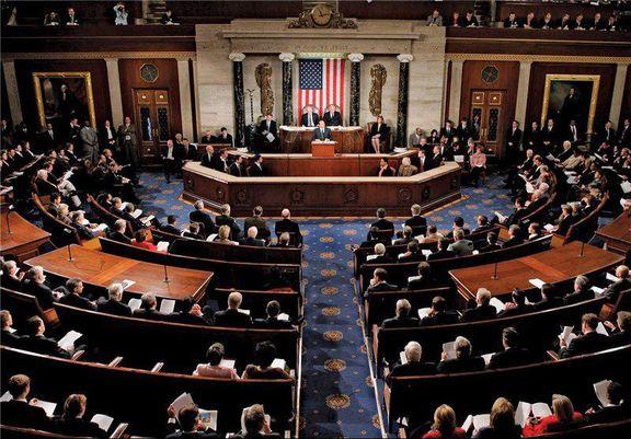 مجلس نمایندگان آمریکا اختیارات جنگی رئیسجمهور را لغو کرد