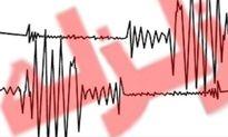 پسلرزههای زلزله در شهرستان گناوه ادامه دارد