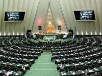 طرح بیش از ۳هزار سوال از دولت در مجلس دهم