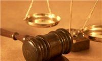 دادسرای تهران: آزادی پنچ محکوم اقتصادی صحت ندارد