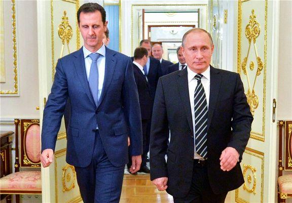کرملین: پوتین و اسد امروز در سوچی دیدار کردند