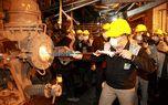 کوره بلند شماره یک ذوب آهن اصفهان راهاندازی میشود